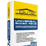 GUTE «Universal-Boden» FB45, Универсальный быстротвердеющий самонивелирующийся наливной пол