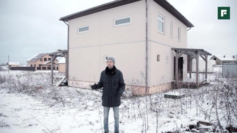 #Дома из #железобетонных #панелей. Ошибки и #советы при #строительстве дома
