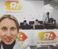 Ксения Вахрушева фото №17