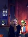 Персональный фотоальбом Марии Герасимовой