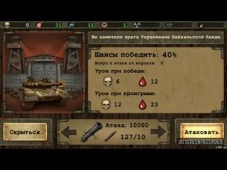 [Игорь Борода] Day R. Собираю танк Т-72