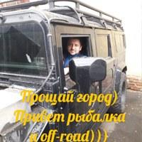 ЕвгенийФоломкин