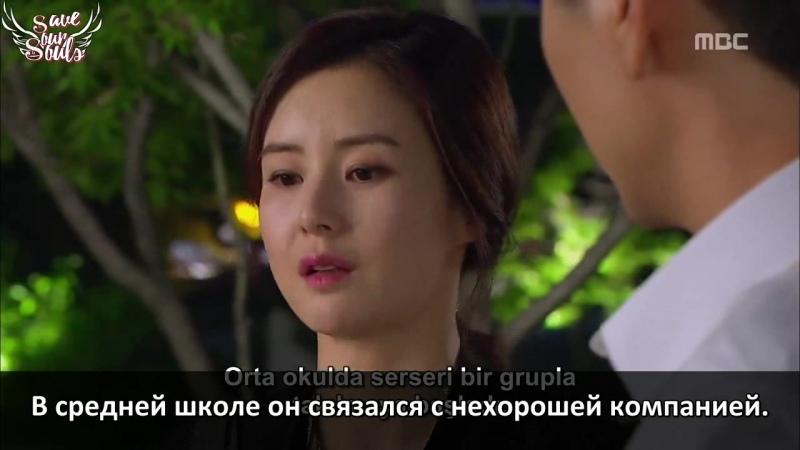 Drama Festival Парень встречает девушку Boy Meets Girl рус саб