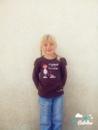 Личный фотоальбом Ольги Козловской
