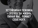Алексей Грачев фотография #19
