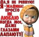 Персональный фотоальбом Кати Овчаренко