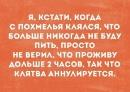 Гатаулин Ден | Москва | 47
