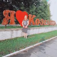 Фотография страницы Тамары Дорошенко ВКонтакте