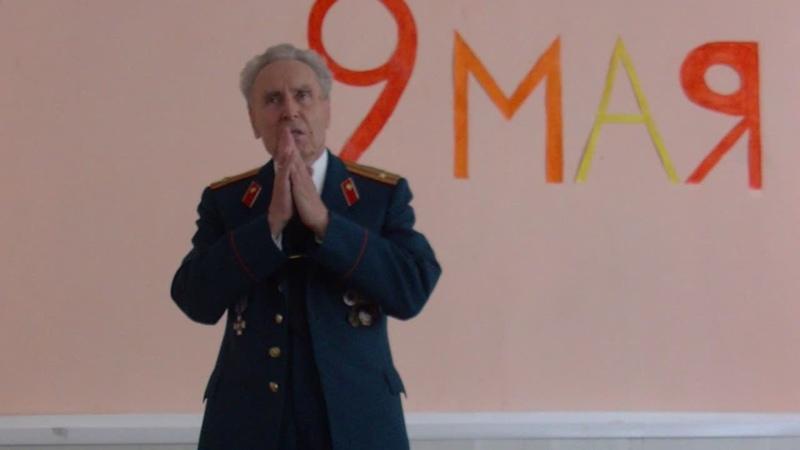 Праздничный концерт посвященный Дню Победы 9 мая 2019 г Челябинский медицинский колледж отделение №1