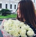 Фотоальбом Екатерины Чувагиной