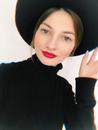 Юлия Роговая-Сердюкова фото №6