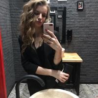 Катя Кузьмина