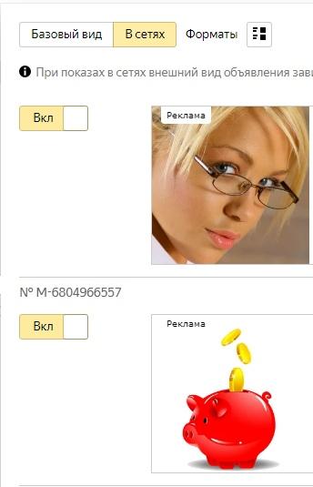 Кейс по бухгалтерским услугам: как я снизил цену заявки в 5 раз, изображение №7