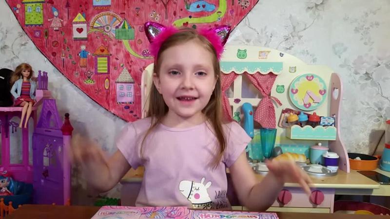 Кукла Hairdorables Май Тойс Пинк! Бумажные сюрпризы для My Toys Pink и Papa Potap!