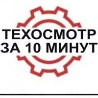 Автостраховщик Ульяновский
