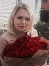 Ирина Горохова(семенова)