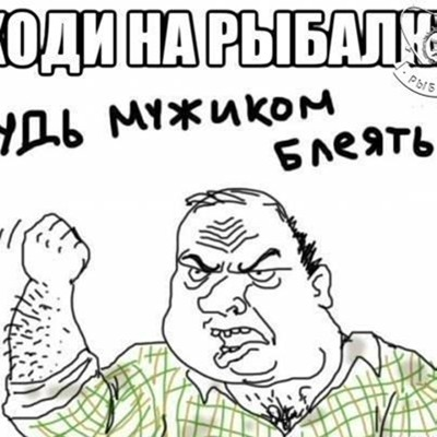 Жень Шень, Павлоград