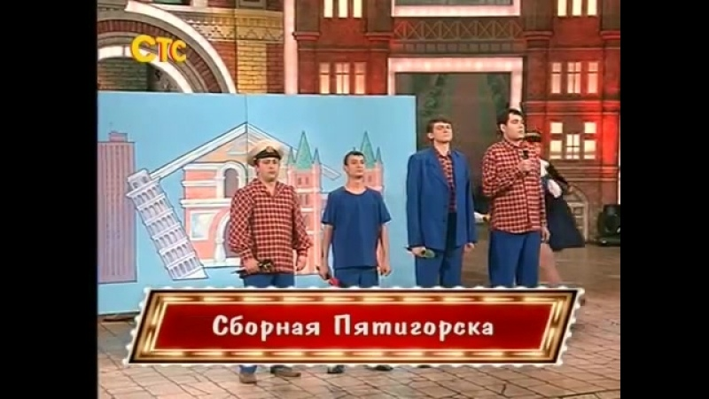 КВН на бис № 47 yumor ros rus sssr ccp scscscrp