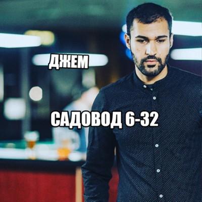 Джемал Джалалов, Москва