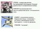 Маркова Галина   Балаково   13