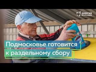 Тут говорят, что в Московской области со следующег...