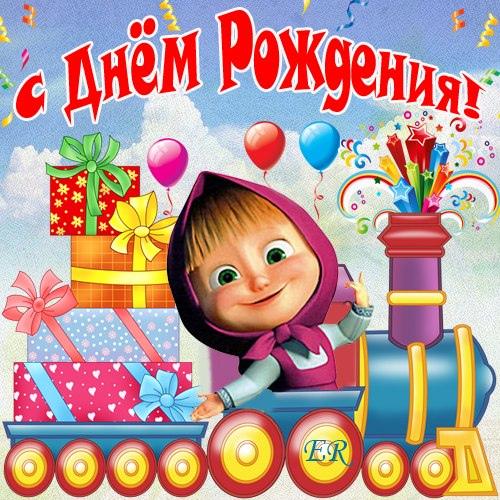 Сегодня День рождения отмечают:Александр Олейников...