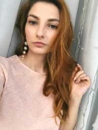 Юлия Роговая-Сердюкова фото №7