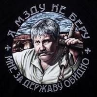Фотография профиля Ивана Яхонтова ВКонтакте