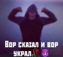 Исрафиль Алиев, 20 лет, Алматы, Казахстан