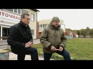 Михаил Калашников. Русский самородок (  )