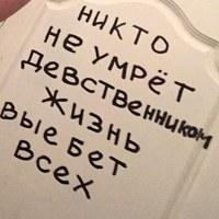 ЕвгенийЗавьялов