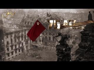 """Поздравление с 9 мая от ШЭТ """"Империя"""""""