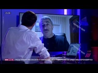 Доктор Евгений Комаровский о коронавирусе как не заболеть, нужен ли карантин и носить ли маски