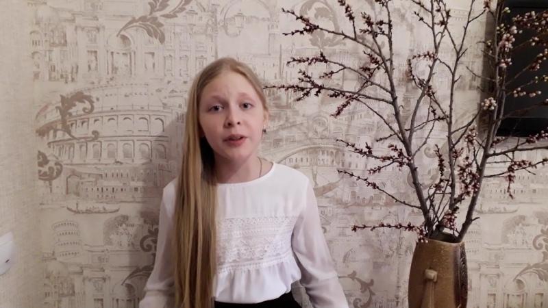 Читаем о войне - ученица 2 Б класса - Накорякова Василиса