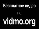 Vidmo_org_Vykhod_AjjTzhan_Nazar_AuDAR_-_Astana_kalasy_akiminin_kubogy_2014__.mp4