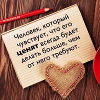 Виктория Плужникова фото №34