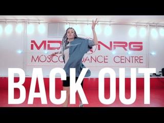 BACK OUT // 24hrs feat. DOM KENNEDY // ПОЛИНА САДКОВСКАЯ //Hip-Hop