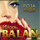 Игорь Balan - Роза моя