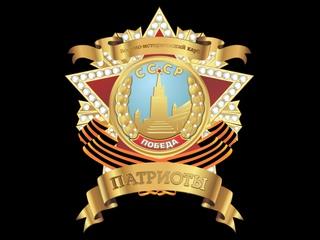 Военно-Исторический Клуб Патриоты за 2019 г