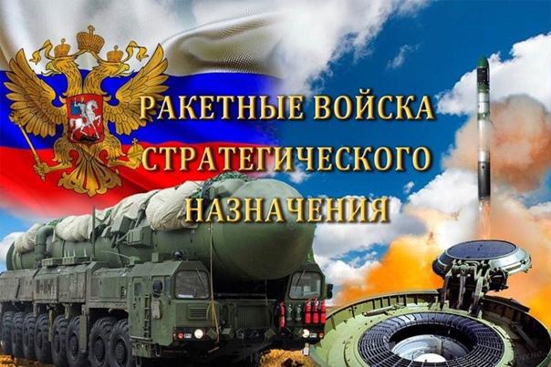 Уважаемые военнослужащие и ветераны войсковой части 25850!