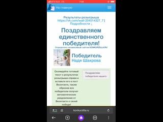 Video by Импульс  Нижний Новгород