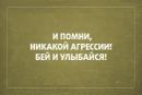 Фотоальбом Дениса Изыгашева