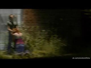 Спи со мной (Lie with Me) - 2005 - Лорен Ли Смит и Майкл Фаччоло, Полли Шеннон и Эрик Бальфур
