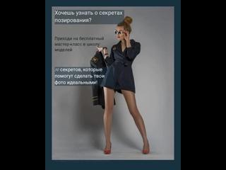 Вероника Баранчик, мастер -класс