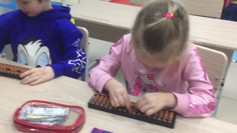 Ментальная арифметика - Счет на абакусе - Детский центр - Смарти Кидс - г. Пермь