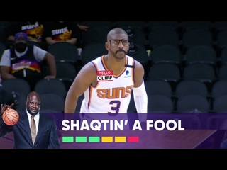 Like a Good Neighbor, Shaqtin is There _ Shaqtin' A Fool Episode 16