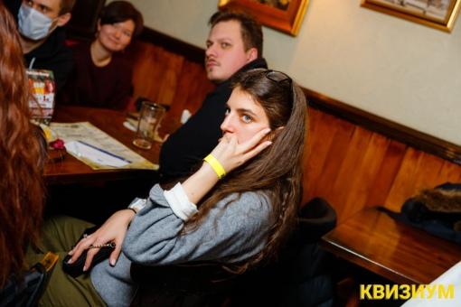 «12.01.21 (Tipsy Pub)» фото номер 145