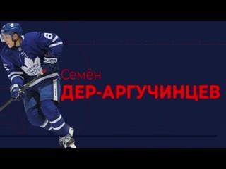 Семён Дер-Аргучинцев - новобранец Торпедо