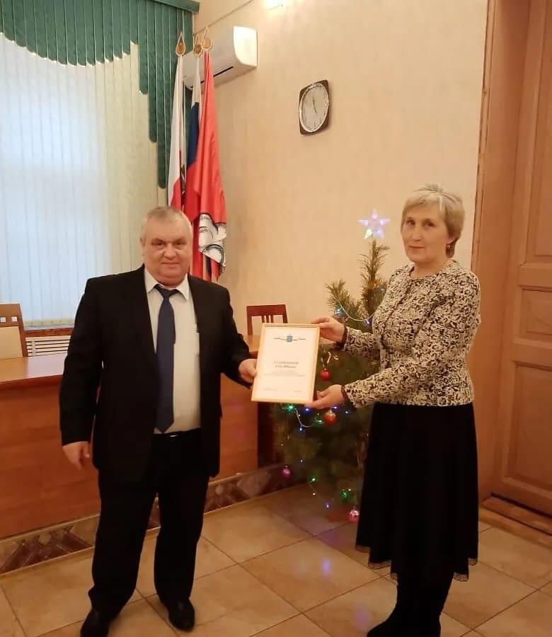 Главный специалист администрации Синеньского образования Елена КУДРЯШОВА награждена Благодарностью губернатора Саратовской области