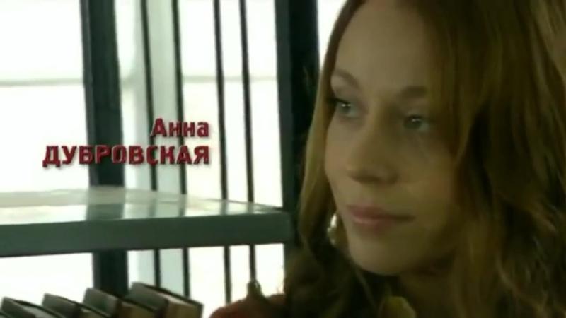 Заставка телесериала Военный госпиталь Россия 1 2012